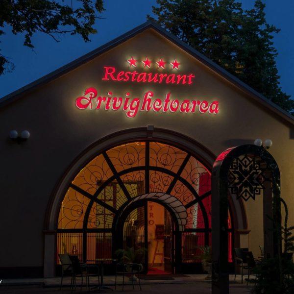 Restaurant Privighetoarea Brăila